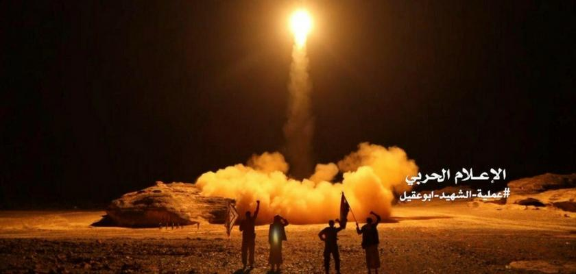 Yemeni Rebels Begin Attacking Saudi Oil Infrastructure: You Know What That Means
